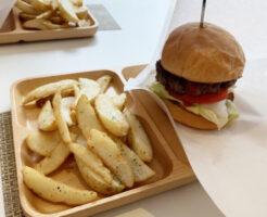 getburger