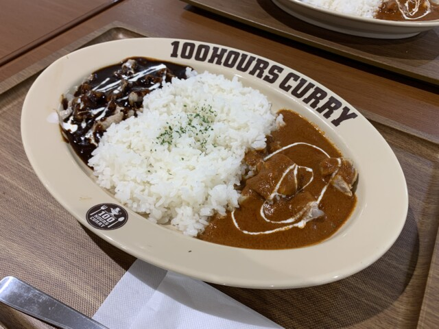 100curry