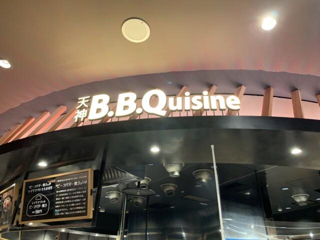 B.B.Quisine