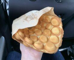 waffleplay